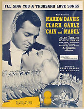 I'LL SING YOU A THOUSAND LOVE SONGS / CAIN AND MABEL w/ CLARK GABLE (1936 MOVIE)