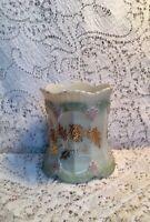 1899 CHRYSANTHEMUM SPRIG VASE Northwood Ivory Custard Glass EAPG