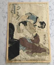 Antique Japanese Woodblock Print Utamaro Kitagawa Mother & Child Edo Period