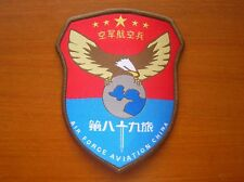 07's series China Pla Air Force 89th Brigade Eagle Patch