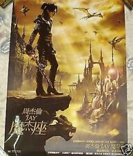 Jay Chou Capricorn 2008 Taiwan Promo Poster
