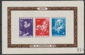 BELGIUM 1949 Paintings sheet J. Jordaens IMPERF PROOF MNH VF / N8222