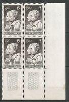 FRANCE 1949 Bloc de 4 YT n° 845 Neuf ★★ luxe / MNH