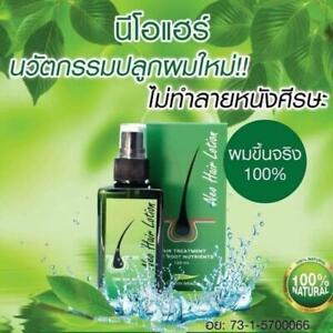 Neo Hair Lotion Herbs  Hair Treatment Extra Strength Regrowth Serum 120 ml