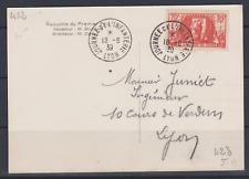 CARTE JOURNEE INFANTERIE yt 423 GLOIRE du GENIE 18 06 1939..1 AN AVANT L'APPEL !