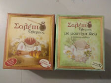Greek Salepi Salep Sahlab Beverage variety original and Chios mastiha ORIGINAL