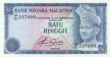 Malaysia P-13b 1 ringgit (1981) UNC