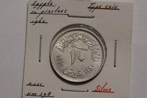 EGYPT 10 PIASTRES 1960 SILVER HIGH GRADE B34 CM2 - 29