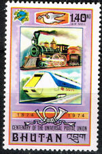 Bhutan Railroad old and modern Locomotives Trains stamp 1974