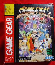 Shining Force Gaiden Final Conflict - boxed - SEGA Game Gear GG - JP Japan