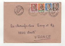 Côte d'Ivoire 4 timbres sur lettre 1987 tampon Didievi /L110