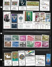 ISRAEL. 159 DIFF. TABBED/NOT TABBED PLUS10 SOUVENIR SHEETS.ALL MINT/NEVER-HINGED