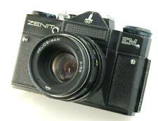 Vintage ZENIT EM Mosow Olympics Edition, HELIOS 44-M 58mm f2, Swirly Bokeh