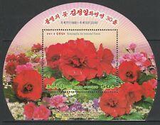 Korea 2018 Flowers MNH Block
