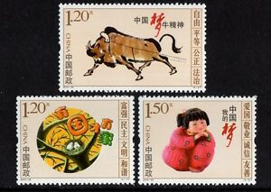 CHINA 2015-29 ILLUSTRATION OF OUR VALUES stamp set of 3