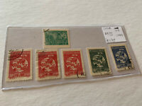 China Stamp Lot LA44