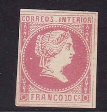 Philippine Spain 1859 Queen Isabella 10 cents Scott's #11, Fresh mint VF