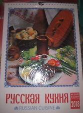 Russian calendar 2018 23 WIDE 32 LONG cm Russian CUISINE Кухня России