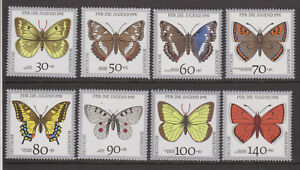 WEST GERMANY MNH STAMP BUNDESPOST YOUTH WELFARE BUTTERFLIES 1991 SG 2361-2368