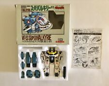 Bandai Macross SD VF-1S Valkyrie Joke Machine Super Deformed MIB Complete Minty