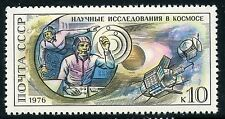 STAMP /  TIMBRE RUSSIA / RUSSIE / NEUF N° 4242 ** ESPACE / COSMONAUTES A BORD