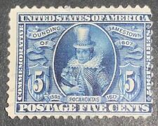 Travelstamps: 1907 US Stamps Scott #330, Pocahontas, mint, NG, 5 cents