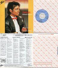 CD Single Michael JACKSON Thriller | Japanese single REPLICA | 2-track  CDSINGLE