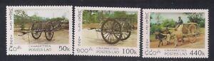 Laos   1996   Sc # 1289-91   MNH  OG   (51524)
