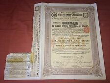 Russia Bond £20 ARMAVIR-TOUAPSE RAILWAY COMPANY 4.5% BOND LOAN of 1909