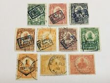 old stamps  HAITI    x  10