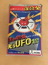 UFO Sakura Nakajima Diecast Vintage Popy Bullmark Eidai Grip Chogokin