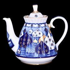 Teapot, Lomonosov Porcelain, Domes Chimes, IFZ, Russia