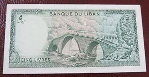 LIBAN - LEBANON - BILLET - 5 Livres - 1982