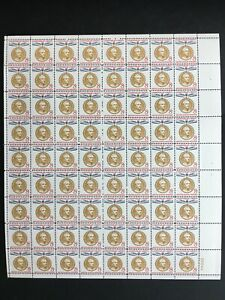 1959 sheet, 8-cent Jose de San Martin, Champions of Liberty Sc# 1126