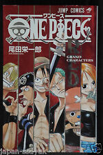 JAPAN Eiichiro Oda: One Piece GRAND CHARACTERS RED