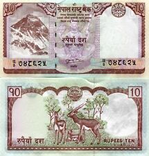 NEPAL 10 RUPEES 2010 FDS UNC