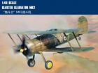 GLOSTER GLADIATOR MK2 1/48 aircraft Trumpeter model plane kit 64804