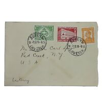 1939 LOVECH BULGARIA COVER TO RED CREEK, NEW YORK