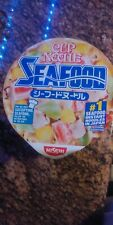 nissin cup noodle seafood japan