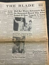 Apollo 13 - Space Program - 1970 The Blade Newspaper - Toledo, Ohio