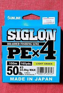 Sunline Siglon PEX4-150m*50lb