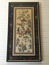 "Antique Chinese Hand Embroidered Stitch on Silk, Framed, 13"" x 25 1/2"" (Image)"