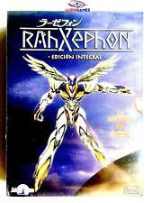 Rahxephon Anime DVD Edicion Integral Descatalogado Precintado Sealed New Nuevo