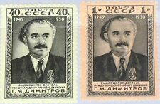 RUSSIA SOWJETUNION 1950 1475-6 1472-3 George Dimitrov revolutionary Leader MNH