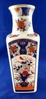 """Vintage Japanese 10"""" Squared Imari Porcelain Floral Vase Blue/Red/Gold"""