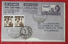 Mayfairstamps Egypt 1953 Alexandria to US Uprated Stationery Aerogramme wwf55451