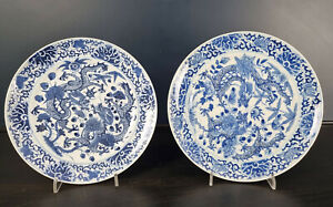 Pair Of porcelain plates, China, Daoguang (1821-1850)