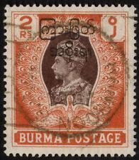 Colony Single Burmese Stamps (Pre-1948)