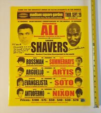 16x20 Autograph Earnie Shavers Muhammad Ali Poster