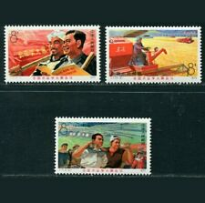 1975 China Tachai Conference on Agricultrue MNH OG VF Complete 学大寨